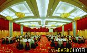 Nantongga Ballroom
